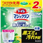 トイレマジックリン 流すだけで勝手にキレイ シトラスミントの香り つけかえ用 80g(74mL)×2個
