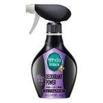 リセッシュ 除菌 EX Plus デオドラントパワー ジェントルムスクの香り 本体 360mL