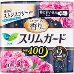 ロリエ スリムガード スイートローズの香り 特に多い夜用400 10個