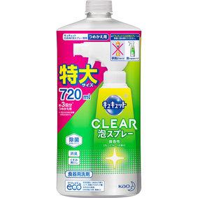 キュキュット CLEAR泡スプレー 微香性(グレープフルーツの香り) つめかえ用 720mL