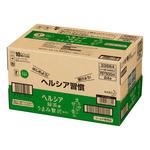 ヘルシア緑茶 うまみ贅沢仕立て 500mL×24本