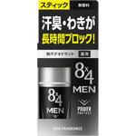8x4メン デオドラントスティック 無香料 15g