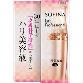 ソフィーナ リフトプロフェッショナル ハリ美容液EX 40g