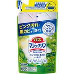 バスマジックリン 泡スプレースーパークリーン グリーンハーブの香り つめかえ用 330mL