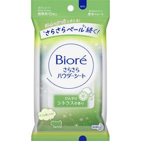 ビオレさらさらパウダーシート ひんやりシトラスの香り 携帯用 10枚(45mL)