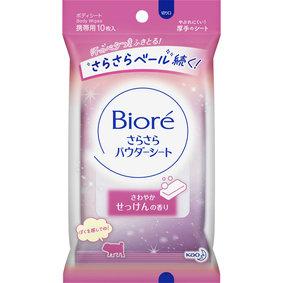 ビオレさらさらパウダーシート さわやかせっけんの香り 携帯用 10枚(45mL)