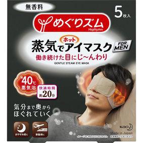 めぐりズム 蒸気でホットアイマスク FOR MEN 無香料 5枚