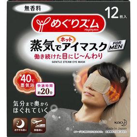 めぐりズム 蒸気でホットアイマスク FOR MEN 無香料 12枚