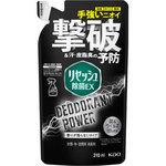 リセッシュ 除菌EX デオドラントパワー 香りが残らないタイプ つめかえ用 310mL