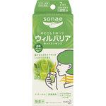 ※sonae ウィルバリア ホットエッセンス 15.4g(7本)