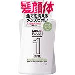 メンズビオレONE オールインワン全身洗浄料 爽やかなハーバルグリーンの香り 本体 480mL