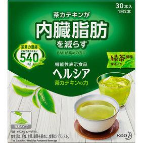 ヘルシア 茶カテキンの力 緑茶風味 30本