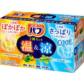 バブ 2種選べる 温&涼セット 40g×12錠