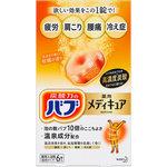 バブ メディキュア 柑橘の香り 70g×6錠
