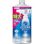 キュキュット CLEAR泡スプレー 無香性 つけかえ用 720mL