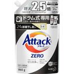 アタックZERO ドラム式専用 つめかえ用 860g