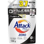 アタックZERO ドラム式専用 つめかえ用 超特大 1280g