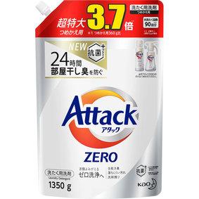 アタックZERO つめかえ用 超特大 1350g