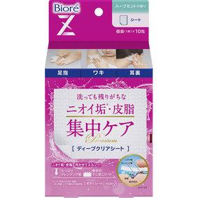ビオレZ ディープクリアシート ハーブミントの香り 1枚(11mL)×10包