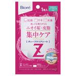 ビオレZ ディープクリアシート ハーブミントの香り 1枚(11mL)
