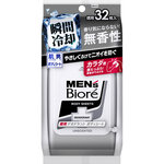 メンズビオレ 薬用デオドラントボディシート 香り気にならない無香性 32枚(253mL)