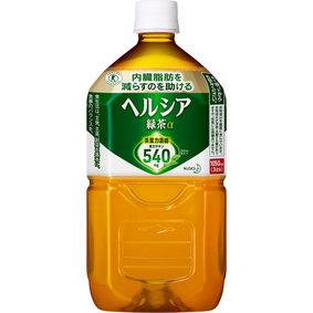 ヘルシア緑茶 1050mL