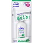 ビオレガード薬用ジェルハンドソープユーカリハーブの香り 携帯用 60mL