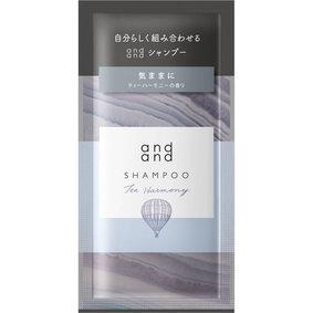 and and 気ままに ティーハーモニーの香り シャンプー ピロー 15mL