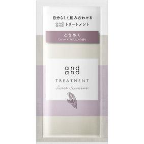 and and ときめく スウィートジャスミンの香り トリートメント ピロー 15mL