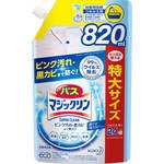 バスマジックリン 泡立ちスプレー SUPER CLEAN 香りが残らないタイプ つめかえ用 スパウトパウチ 820mL
