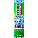 ディープクリーン 薬用ハミガキ しみる歯ケアプラス 100g