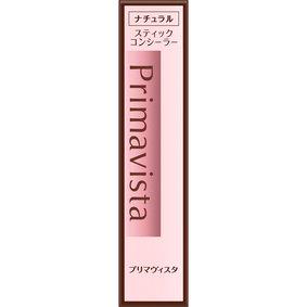 プリマヴィスタ スティックコンシーラー ナチュラル 3.2g