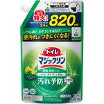 トイレマジックリン 消臭・洗浄スプレー ツヤツヤコートプラス シトラスミントの香り つめかえ用 820mL