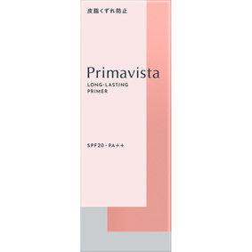 プリマヴィスタ スキンプロテクトベース<皮脂くずれ防止> 25mL
