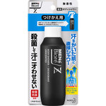 メンズビオレZ 薬用ボディシャワー 無香性 つけかえ用 100mL