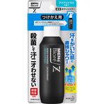 メンズビオレZ 薬用ボディシャワー アクアシトラスの香り つけかえ用 100mL