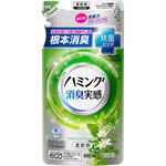 ハミング消臭実感リフレッシュグリーンの香り詰替 400mL