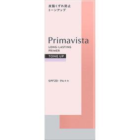 プリマヴィスタ スキンプロテクトベース<皮脂くずれ防止> トーンアップ 25mL