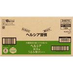 ヘルシア緑茶 うまみ贅沢仕立て 1L×12本