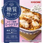 糖質想いの ミートドリア 206g(包装麦飯120g、具入りソース86g)