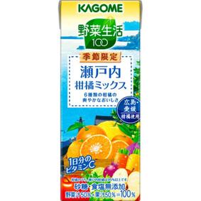 ※野菜生活100 瀬戸内柑橘ミックス 200mL