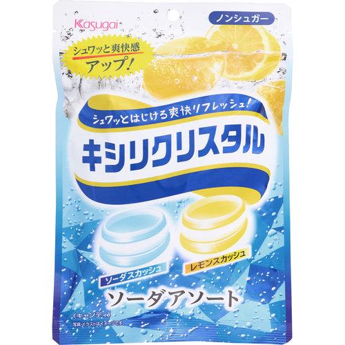 レモン スカッシュ クリスタル