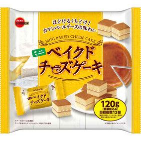 ※ミニベイクドチーズケーキ 120g