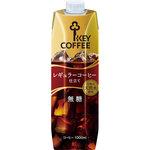 ※リキッドコーヒー 無糖 テトラプリズマ 1000mL