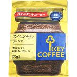 インスタントコーヒー スペシャルブレンド 詰め替え用 70g