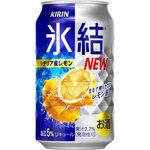 キリン 氷結 シチリア産レモン 350mL
