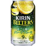 キリンチューハイ ビターズ 皮ごと搾りグレープフルーツ 350mL