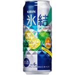 氷結 沖縄産シークヮーサー 500mL
