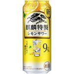 キリン・ザ・ストロング 麒麟特製レモンサワー 500mL
