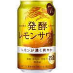 麒麟 発酵レモンサワー 350mL